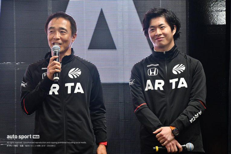スーパーGT   スーパーGT:連覇目指すARTA NSX GT3。新加入の大湯「昨年以上の成績を残すプレッシャーがある」