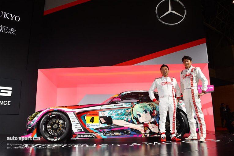 スーパーGT | スーパーGT:2020年のグッドスマイル 初音ミク AMGのカラーはこれだ! オートサロンでお披露目