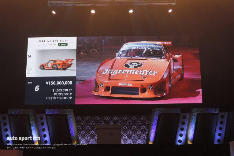 スーパーGT | 落札総額約3億3000万。東京オートサロン2020でレースカーだけのオークション初開催