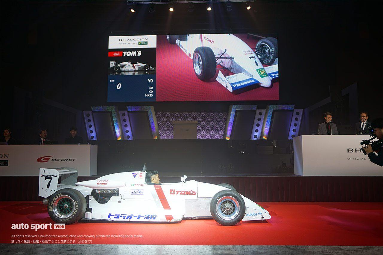 落札総額は約3億3千万円。BHオークション初のレーシングカーオンリーのオークション、TAS2020で開催