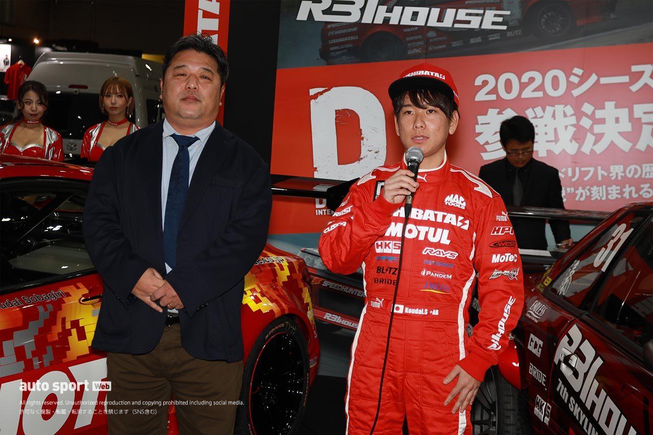 R31HOUSEのSHIBATAが2020年D1GPにインフィニティQ60で参戦。ドライバーは23歳の蕎麦切広大