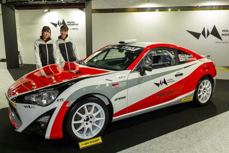 ラリー/WRC | 梅本まどかがラリー最高峰へ挑戦。トヨタGT86 CS-R3でWRCドイツとラリー・ジャパンへ