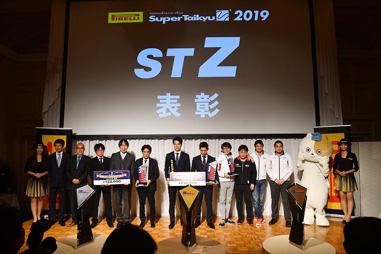 ピレリスーパー耐久シリーズの恒例の表彰式開催。2020年はさらに台数増!? ST-Z増加も明らかに