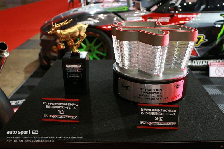 "MotoGP   帰国時に""譲り合い""。EWCセパン8耐の超重量級トロフィー/東京オートサロン2020トピックス"
