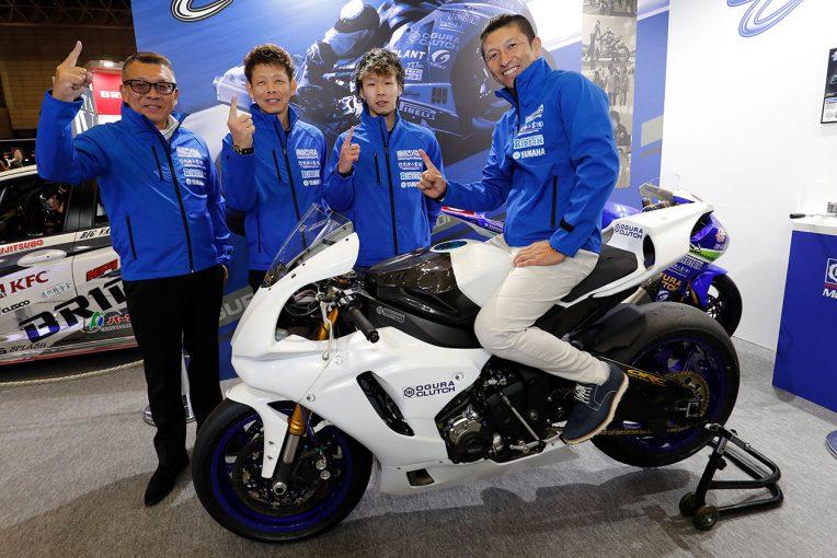 MotoGP | 2021年の鈴鹿8耐参戦を目指す小倉クラッチ with RIDE IN。2020年は新設のST1000に2台エントリー