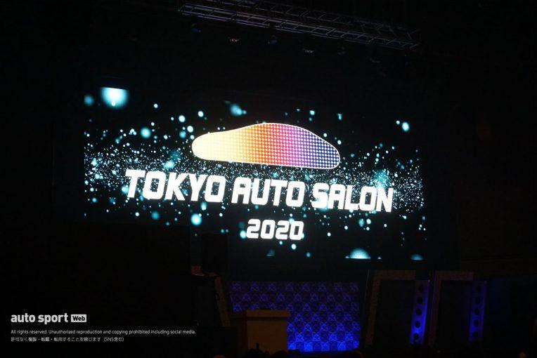 クルマ | 東京オートサロン2020は3日間合計で過去最多33万6060人が来場。2021年は1月15~17日開催