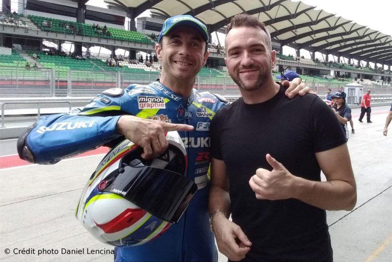 MotoGP | EWC:スズキの名門SERTにシメオン加入。2019年限りで引退したヴァンサン・フィリップの後任