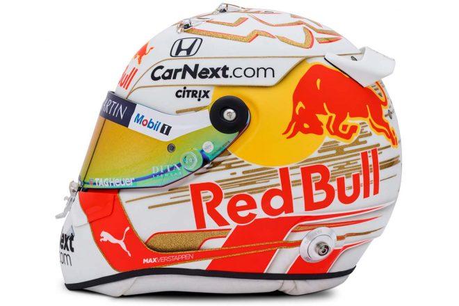 F1 | マックス・フェルスタッペン(Max Verstappen) 2020年のヘルメット1