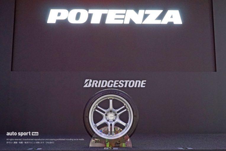 クルマ | ストリートラジアル史上最速を追求。ブリヂストン『POTENZA RE-71RS』2月より発売