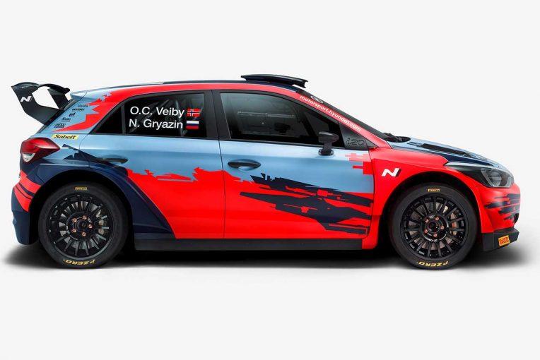 ラリー/WRC | WRC:ヒュンダイ、下位クラスWRC2に2台のi20 R5を投入。最上位クラス撤退のシトロエンもWRC2は活動継続