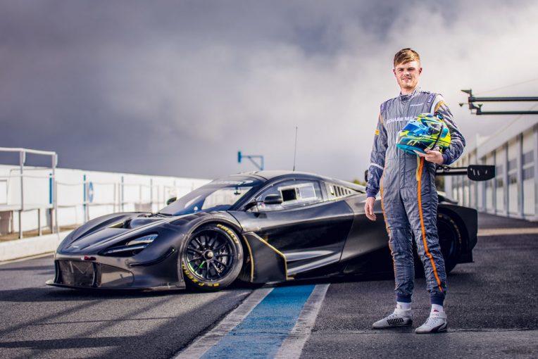 ル・マン/WEC | マクラーレン720S GT3、イギリスのGT3チームから2020年スパ24時間デビューへ