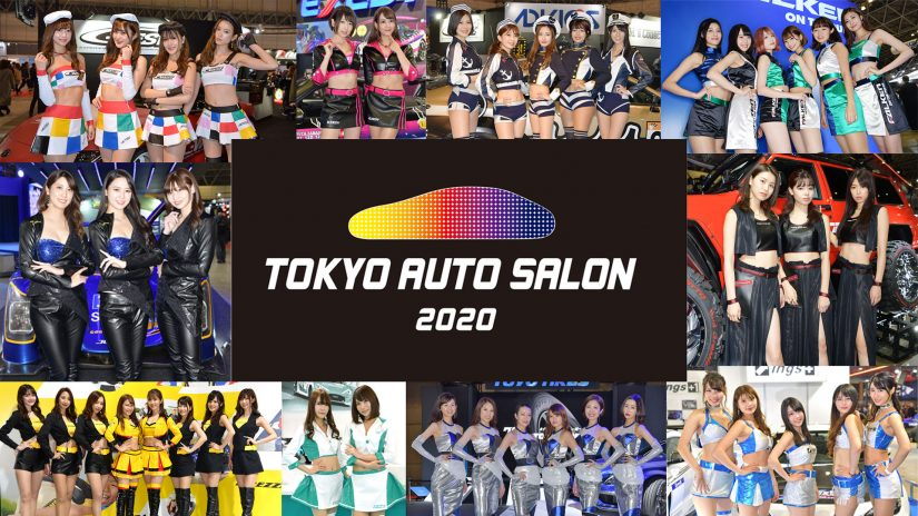 レースクイーン | 【動画】ブースを彩った美女が勢ぞろい。東京オートサロン2020コンパニオンコレクション