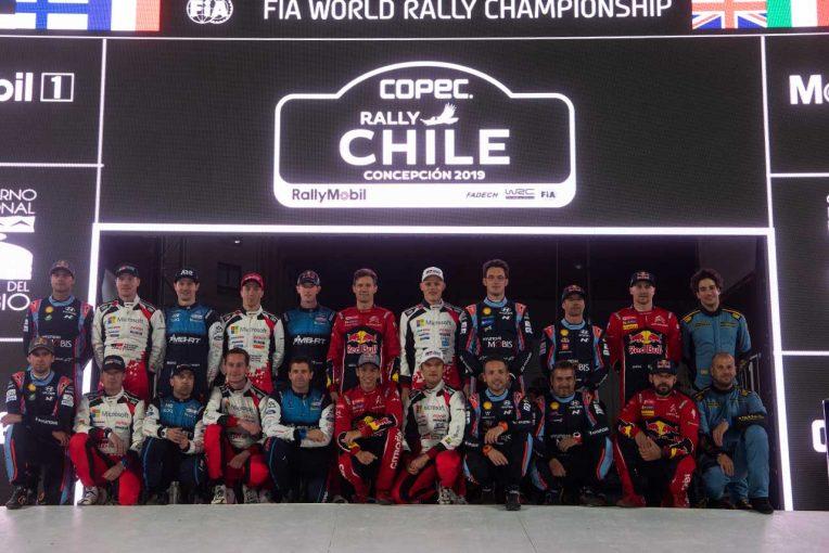 ラリー/WRC | WRC:ラリー・チリ開催中止が正式決定。2020年シーズンは全13戦での争いに