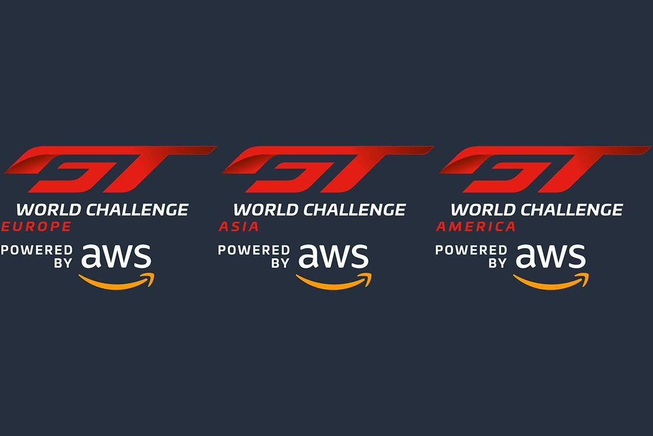 GTワールドチャレンジ・パワード・バイ・AWS