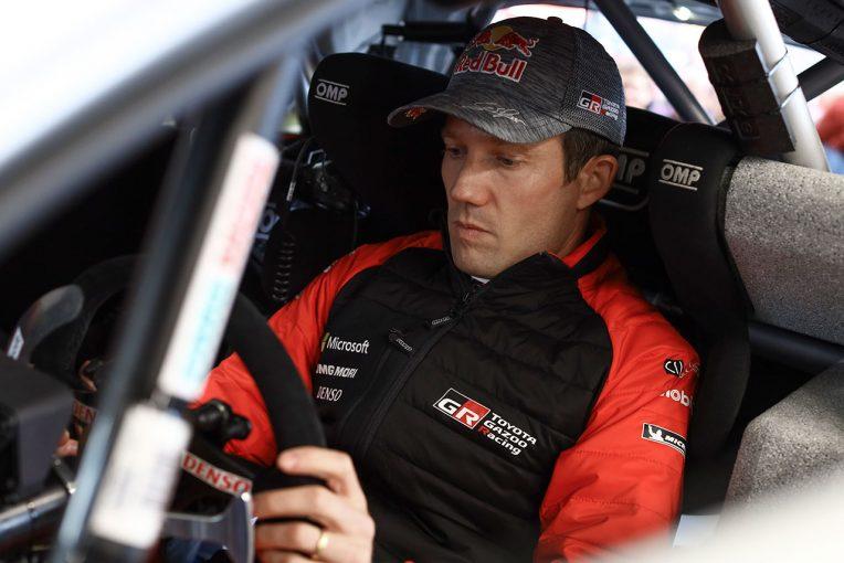 ラリー/WRC | オジエ、再度2020年末でWRC引退の意向を示す。「ル・マンに出てみたい」とサーキット転向の思いも