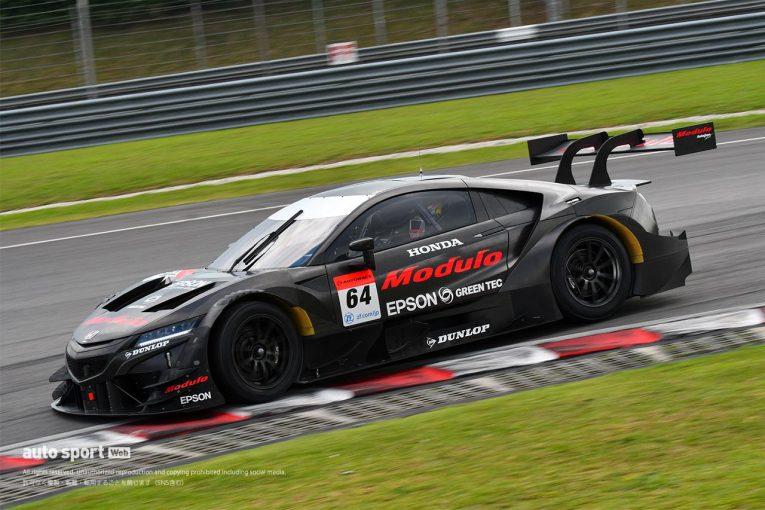 スーパーGT | スーパーGT:「まずは一勝」伊沢と大津が加入したModulo Nakajima Racingが始動