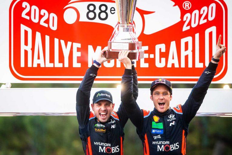 ラリー/WRC | 【順位結果】2020WRC第1戦モンテカルロ 総合