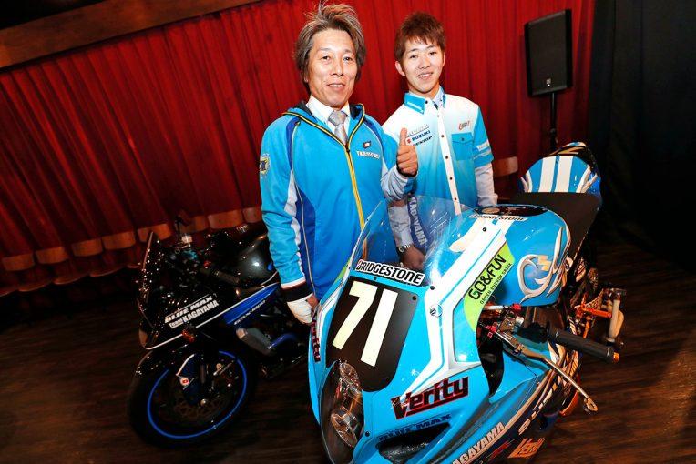 MotoGP | Team KAGAYAMAが新体制を発表。2019年MotoGP日本GPにワイルドカード参戦した長谷川聖が加入