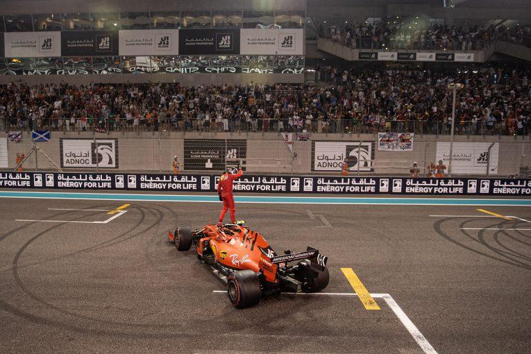 F1   フェラーリのルクレール「遅くとも2021年までにはF1タイトルを獲得したい」