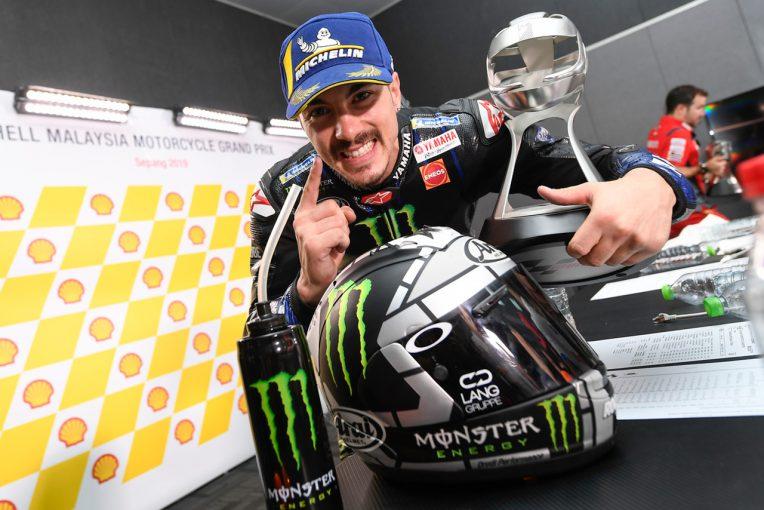 MotoGP   MotoGP:ビニャーレスが一番乗りで契約更新。2022年までヤマハのライダーとして継続参戦
