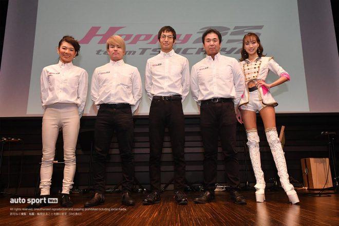 スーパーGT | スーパーGT:つちやエンジニアリング改め『HOPPY Team TSUCHIYA』が20年体制を発表。松井&佐藤が残留