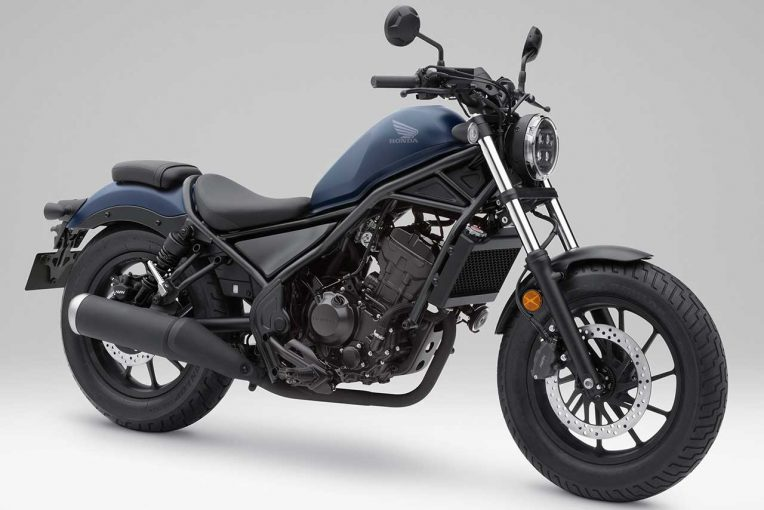 MotoGP | ホンダ、人気のクルーザータイプバイク『レブル250』の灯火器をLED化。新タイプも追加し3月19日発売
