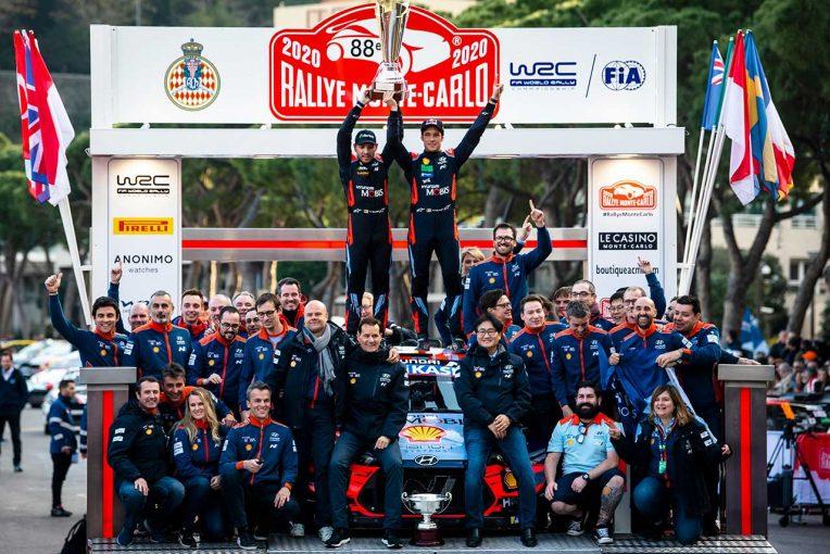 ラリー/WRC | 【動画】2020WRC第1戦モンテカルロ ダイジェスト