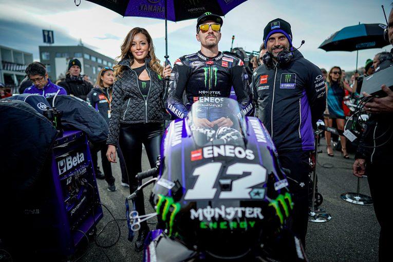 MotoGP   安定を重視したヤマハの戦略に一抹の寂しさ。2020年はロッシの動向にも注目/ノブ青木の知って得するMotoGP