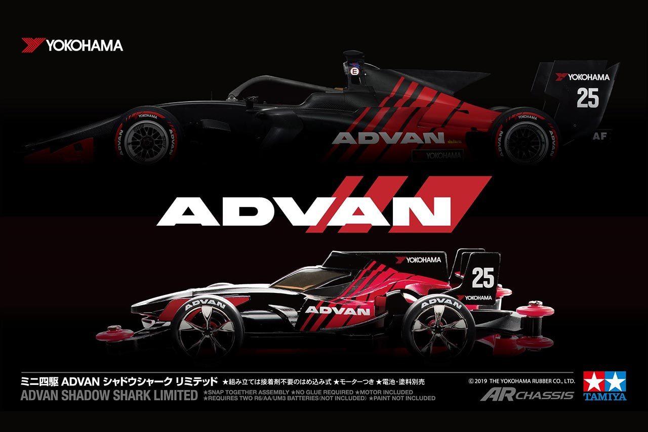 SF19をモチーフに。横浜ゴムとタミヤのコラボミニ四駆『ADVANシャドウシャークリミテッド』発売