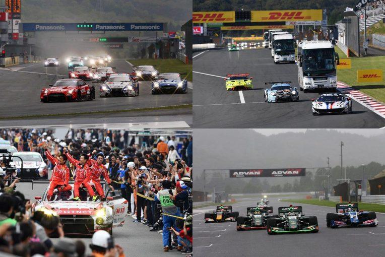 インフォメーション | 主要4レースをお得に観戦。富士スピードウェイ『ワールドチェカパス2020』を2月13日より発売