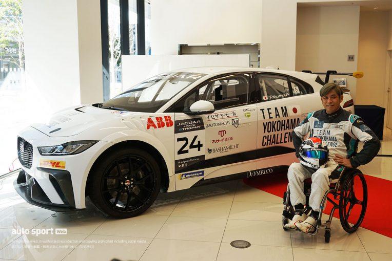 MotoGP | 元GPライダー青木拓磨がEVレース『ジャガーIペース eトロフィー』へ参戦。「優勝を狙っていく」と意気込み