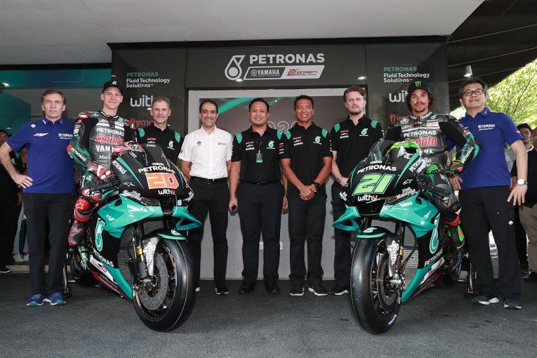 MotoGP | MotoGP:サテライトチーム、ペトロナス・ヤマハSRTが2020年の体制発表。YZR-M1はファクトリースペック