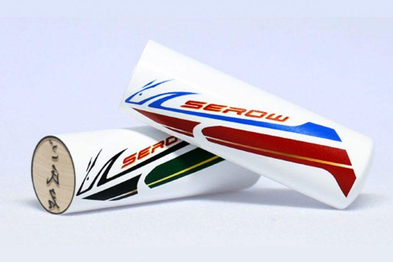 インフォメーション | 生産終了予定のセロー250。ヤマハ公認の『ファイナル・エディション』特製印鑑が発売