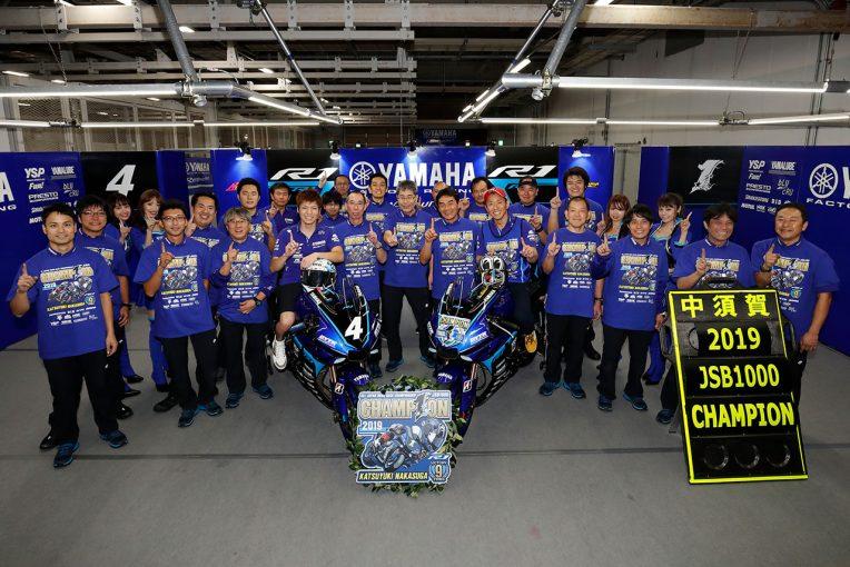 MotoGP | ヤマハ、2020年の主要チームの体制発表。全日本ロードJSB1000は中須賀、野左根のラインアップ