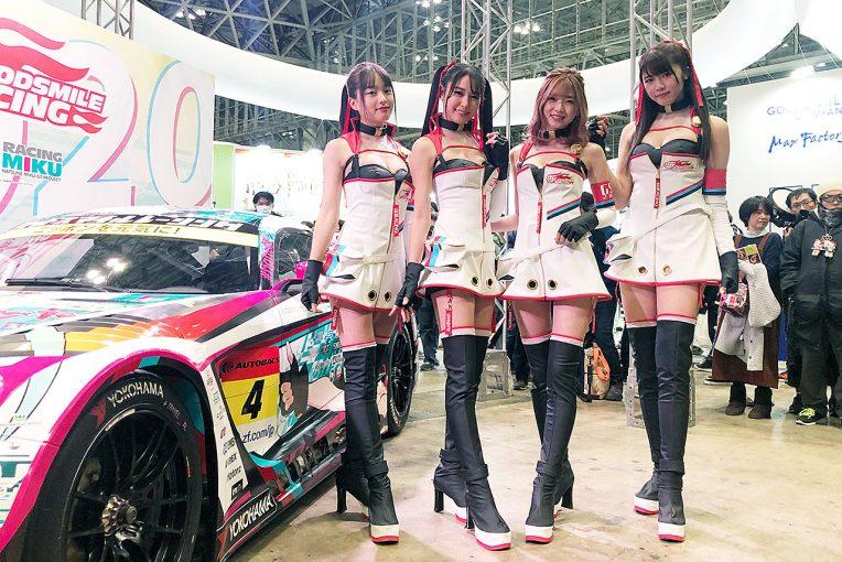 レースクイーン | 新コスチュームをまとうレーシングミクサポーターズ2020年メンバー4人がお披露目