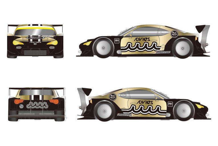 スーパーGT   スーパーGT:GT300クラスにINGINGが86 MCで参戦! 強力体制でカーナンバー『6』復帰