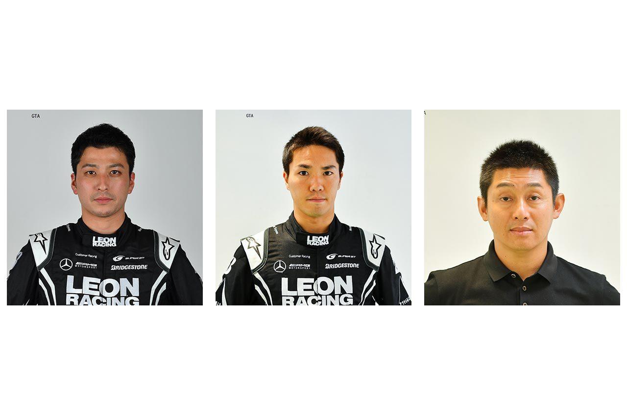 スーパーGT:K2 R&D LEON RACINGが2020年体制を発表。蒲生&菅波のコンビで王座奪還目指す