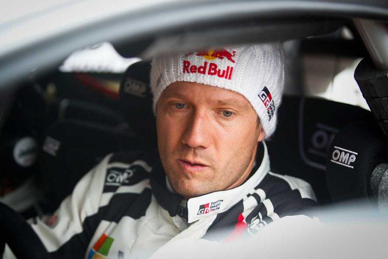 ラリー/WRC | 2016年以来のスウェーデン制覇を目指すトヨタのオジエ「我々の戦闘力は高いはず」/2020WRC第2戦スウェーデン 事前コメント