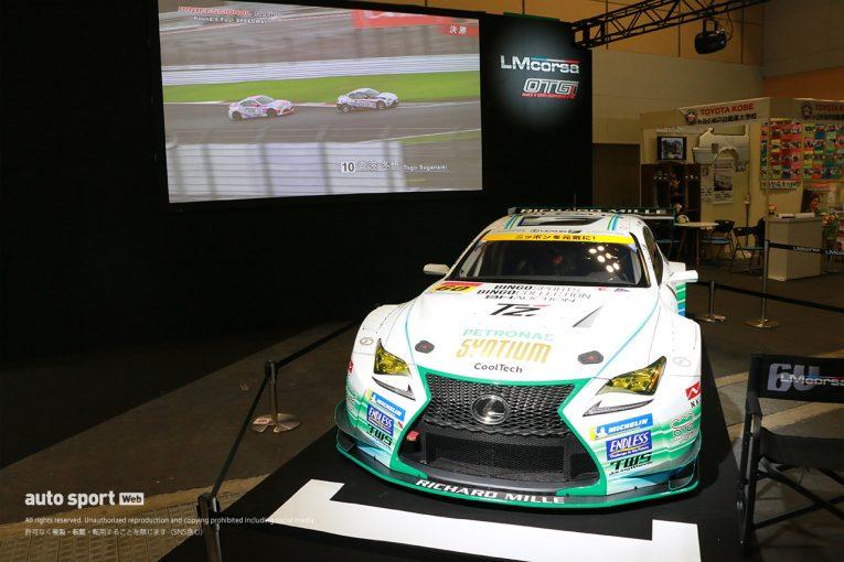 スーパーGT | LM corsa/OTGが2020年体制発表。GT300の60号車レクサスRC Fはミシュラン装着