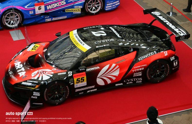 スーパーGT | スーパーGT:『AUTOBACS』23年目も冠スポンサーに。大阪オートメッセでARTA NSX GT3のカラーリング初披露