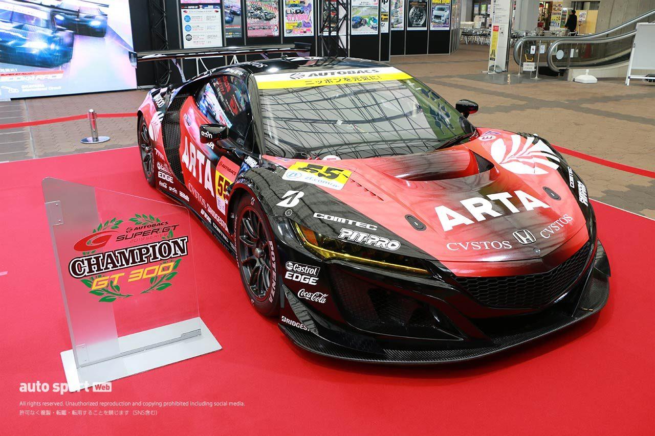 スーパーGT:『AUTOBACKS』23年目も冠スポンサーに。大阪オートメッセでARTA NSX GT3のカラーリング初披露