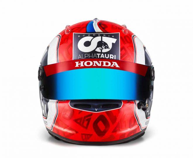 F1 | ピエール・ガスリー(Pierre Gasly) 2020年のヘルメット1