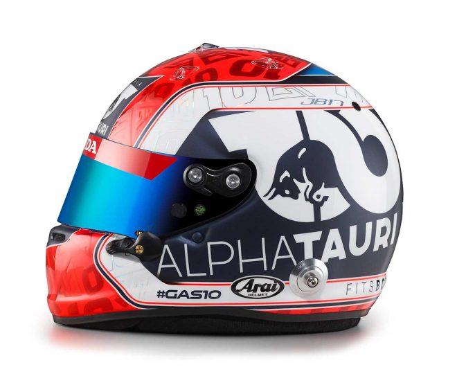 F1 | ピエール・ガスリー(Pierre Gasly) 2020年のヘルメット2