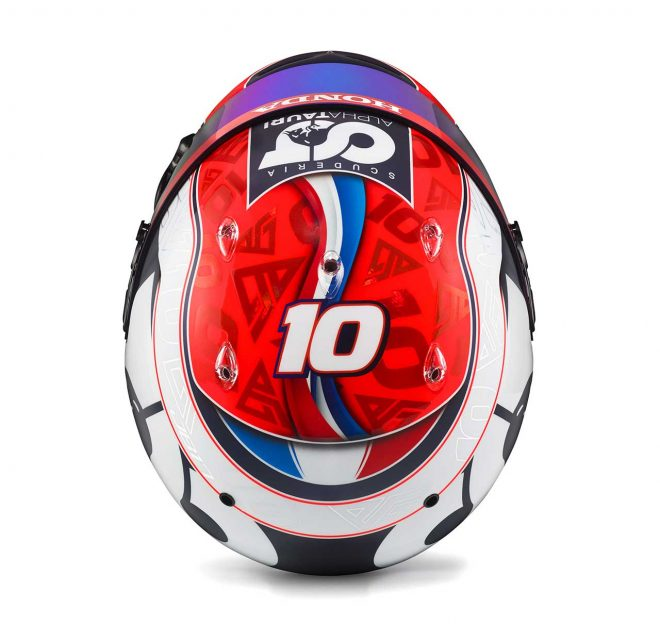 F1 | ピエール・ガスリー(Pierre Gasly) 2020年のヘルメット3