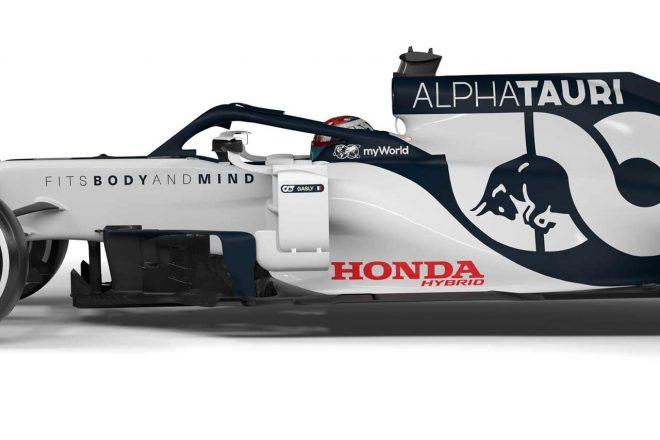 2020年型アルファタウリ・ホンダF1マシン『AT01』