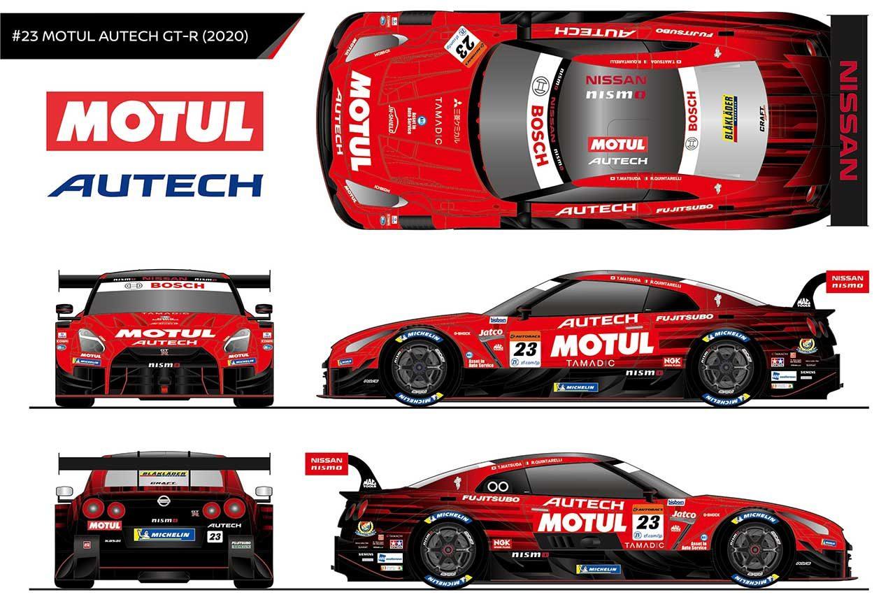 MOTUL AUTECH GT-Rの2020年カラーリング