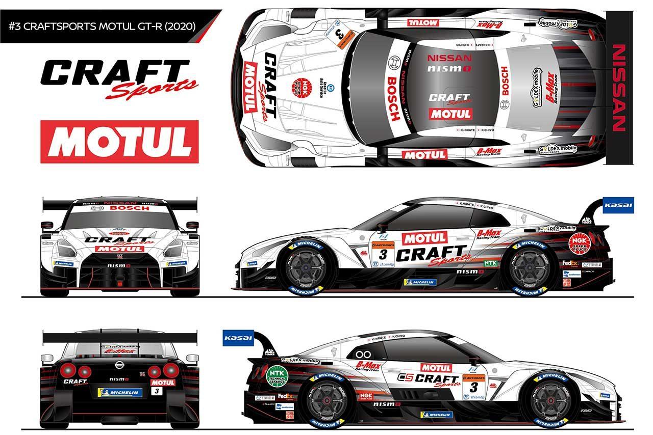 CRAFTSPORTS MOTUL GT-Rの2020年カラーリング
