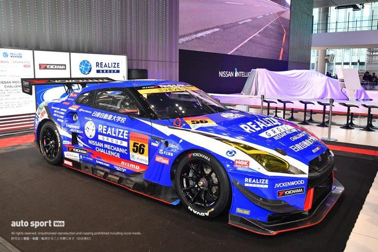 スーパーGT | スーパーGT:GT300はニッサンGT-RニスモGT3が5台参戦。3台のドライバーも発表