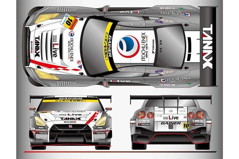 スーパーGT | スーパーGT:GAINER、2020年も2台のニッサンGT-RニスモGT3で王座狙う。10号車は車名変更