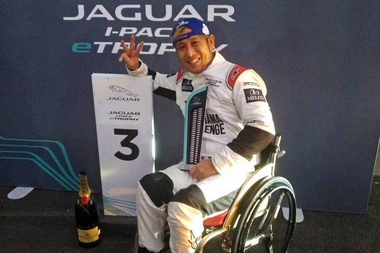 海外レース他 | 青木拓磨がジャガーIペース eトロフィー初戦を総合5位、クラス3位でフィニッシュ。表彰台を獲得